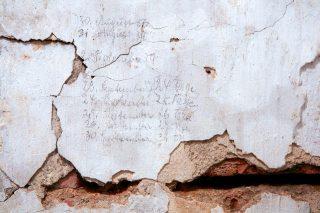 Inschriften in den Zellen